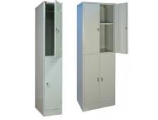 Шкафы двухуровневые