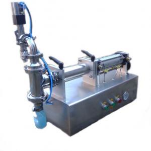 Дозатор поршневой TYGZ-500 (настольный)