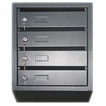 Почтовый ящик металлический Кп — 4